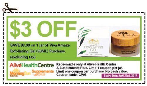 Viva-Amaze-Gel-032017-70674
